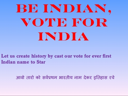vote for a star 1